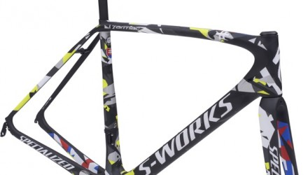 Sagan frame